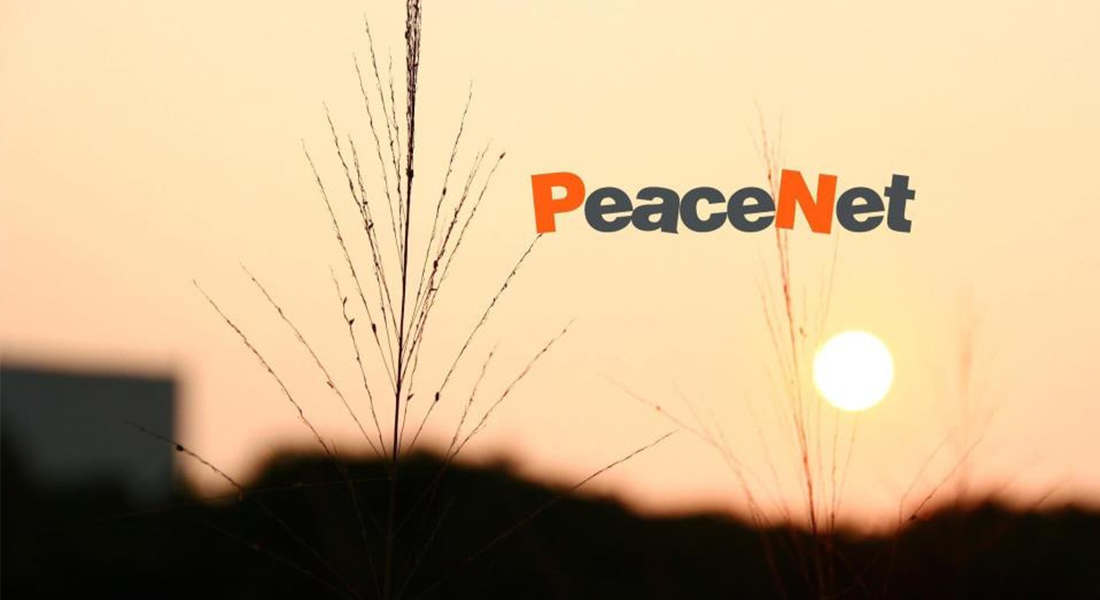 PeaceNet 網絡輔導服務