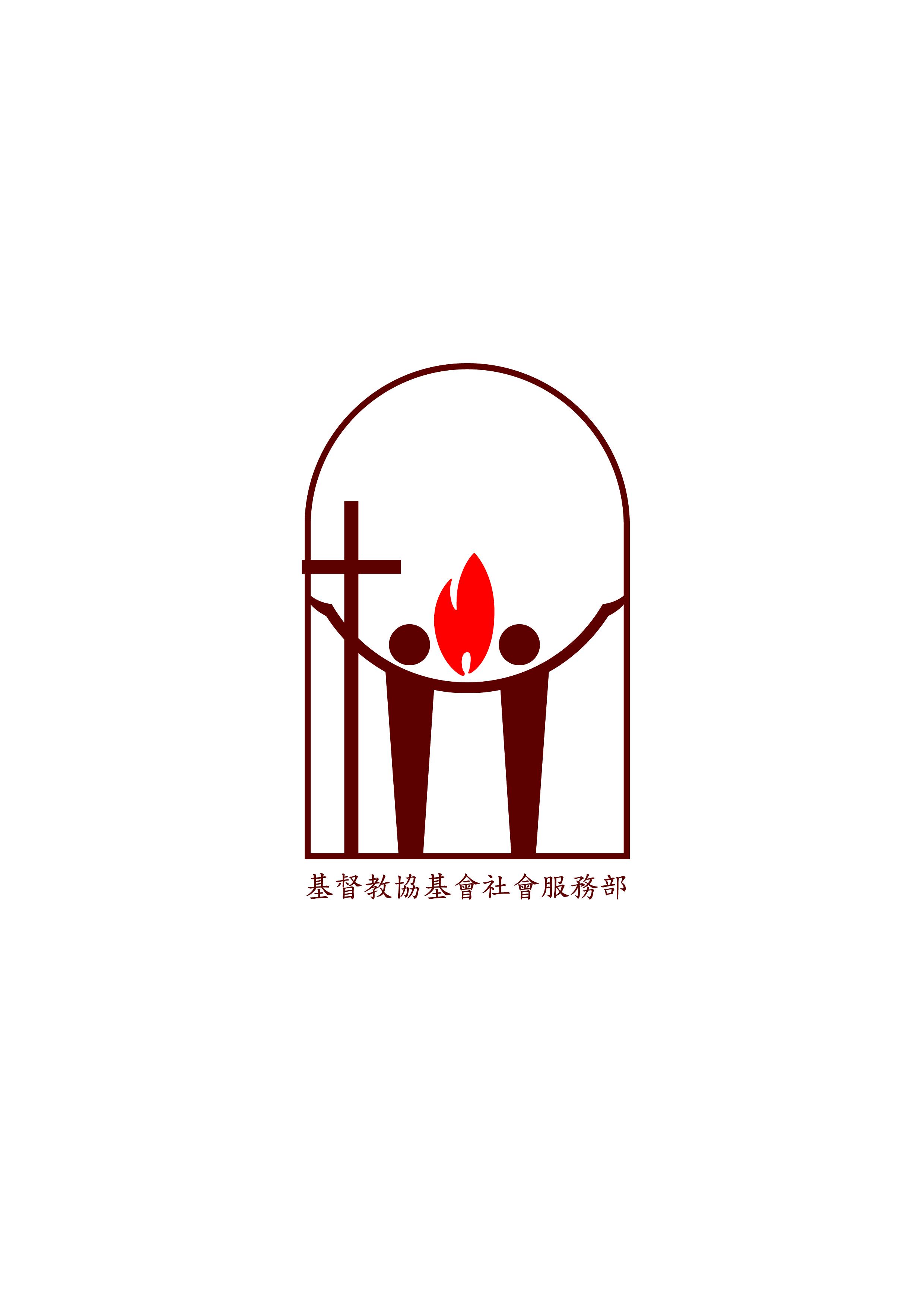 UBHK_logo_中文